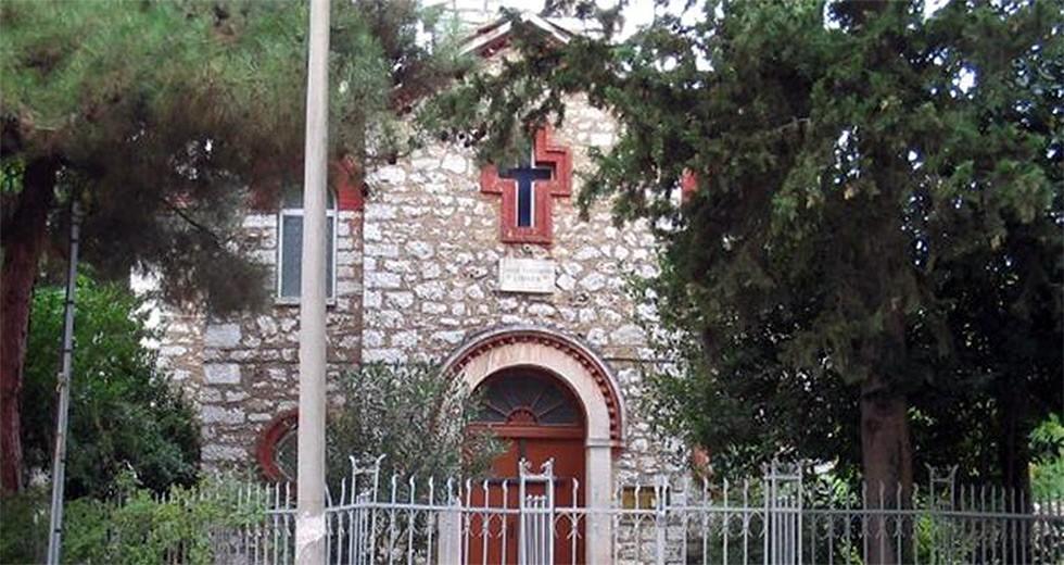 Prayer Request for Greece |